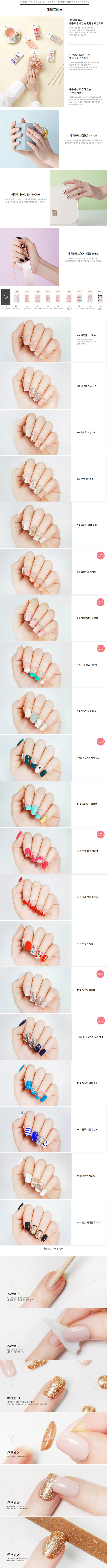 Innisfree,Makeup,Nail,Nail Art,NewArrival-20173,,