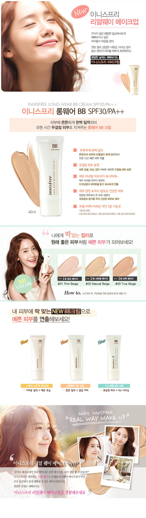 how to wear bb cream