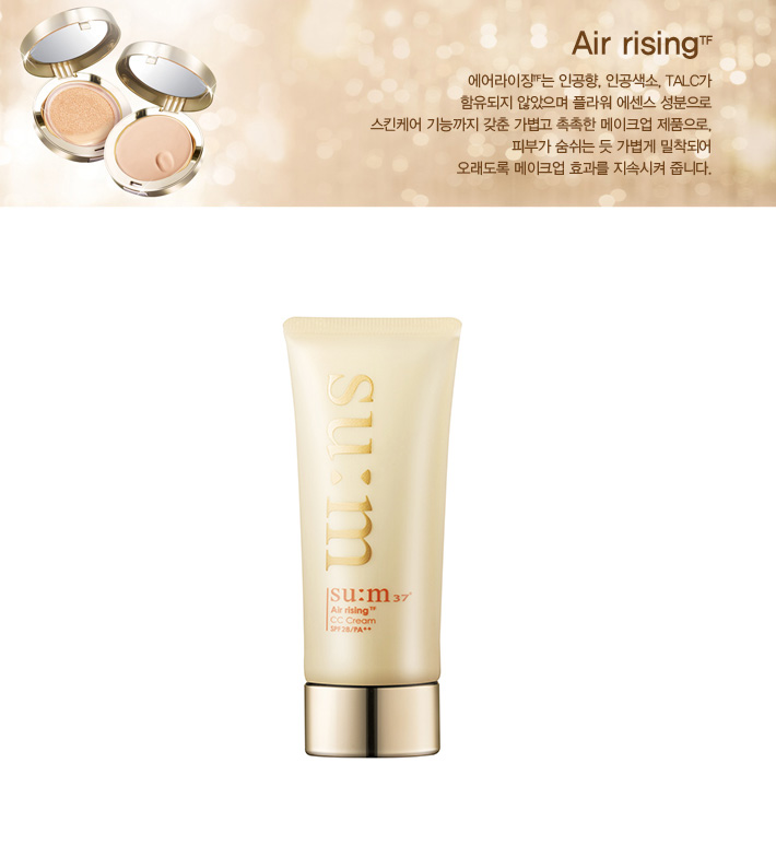 https://d2ung291oarcbv.cloudfront.net/image/cosmetics/sum37/SM055/SUM37-Air-Rising-TF-CC-Cream-Desc.jpg
